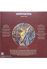 Marvin Gaye - I Want You (UK Edition)