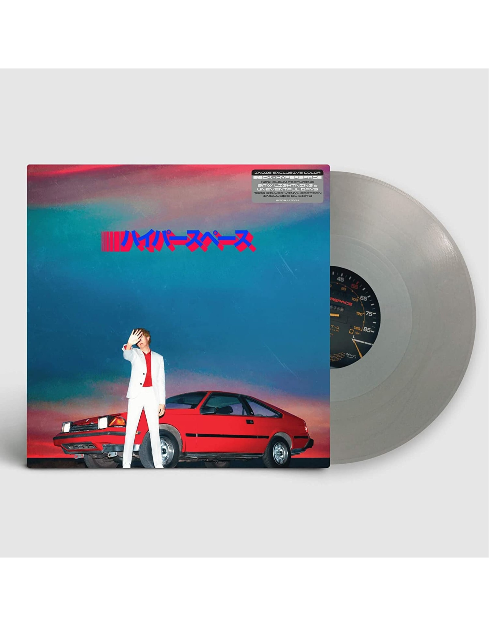 Beck - Hyperspace (Exclusive Silver Vinyl)
