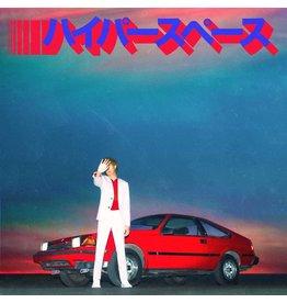 Beck - Hyperspace (Exclusive Silver Vinyl)