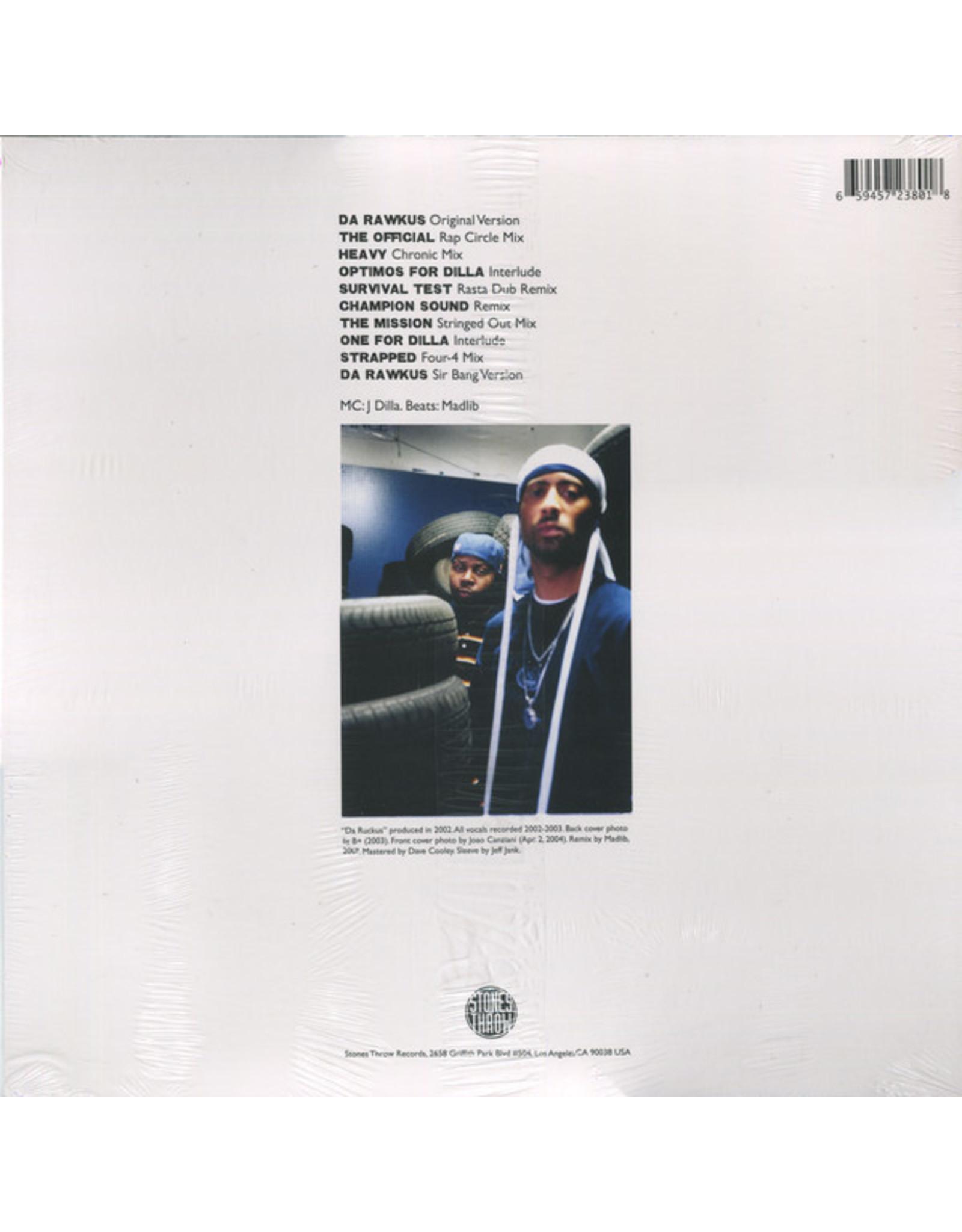 Jaylib (J Dilla / Madlib) - Champion Sound: Remix