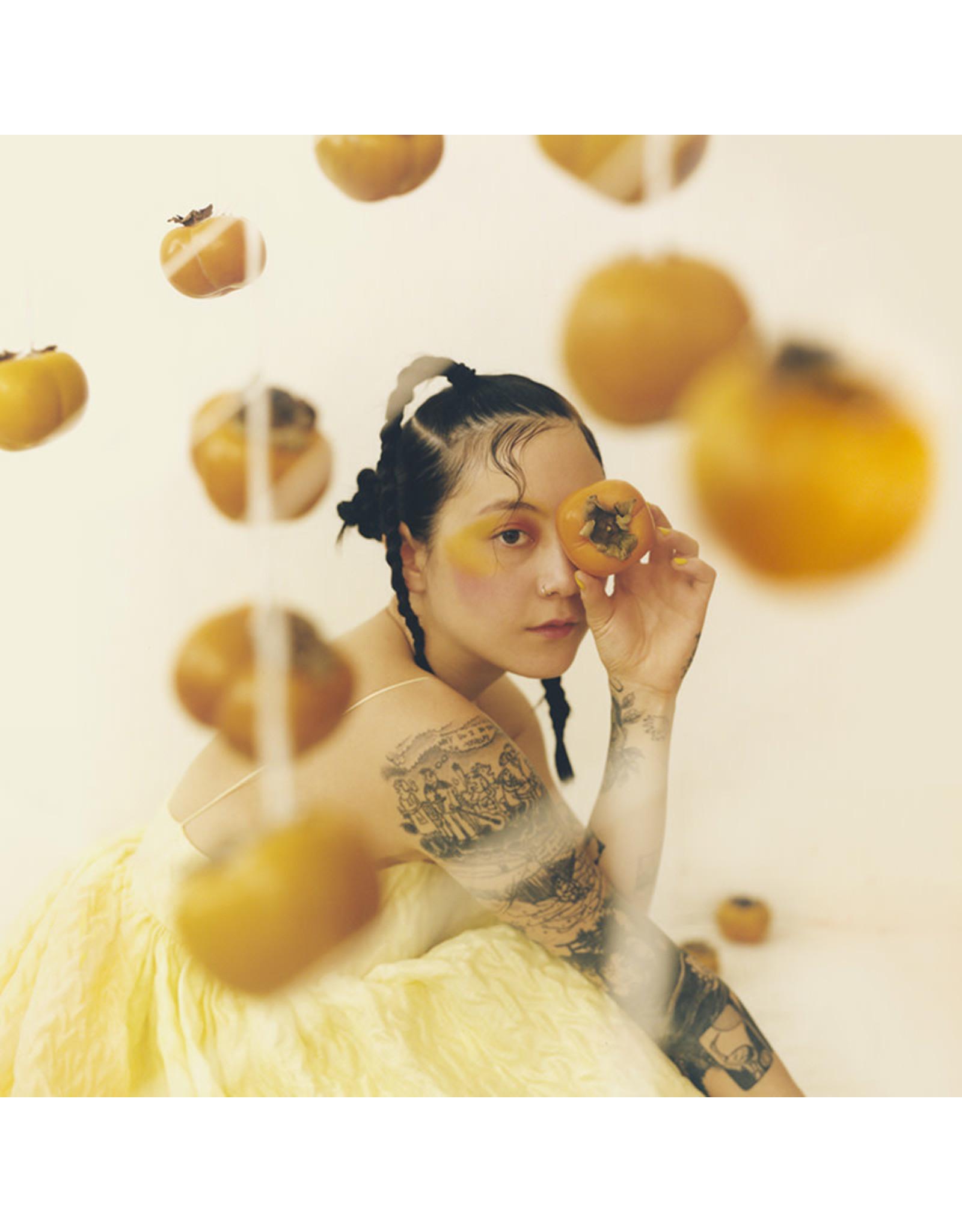 Japanese Breakfast - Jubilee (Exclusive Yellow Swirl Vinyl)