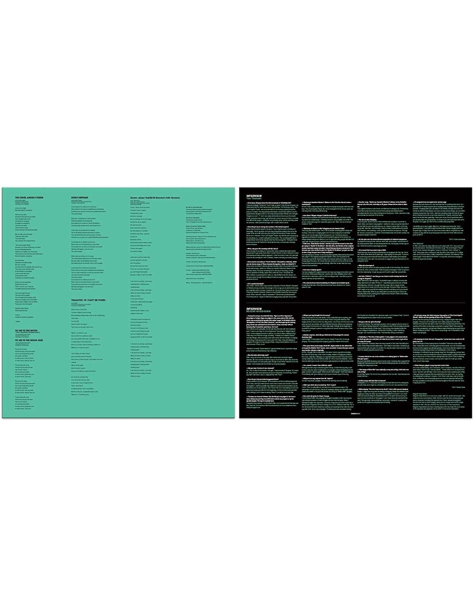 Various - Evangelion Finally (Soundtrack) [Pink Splatter Vinyl]