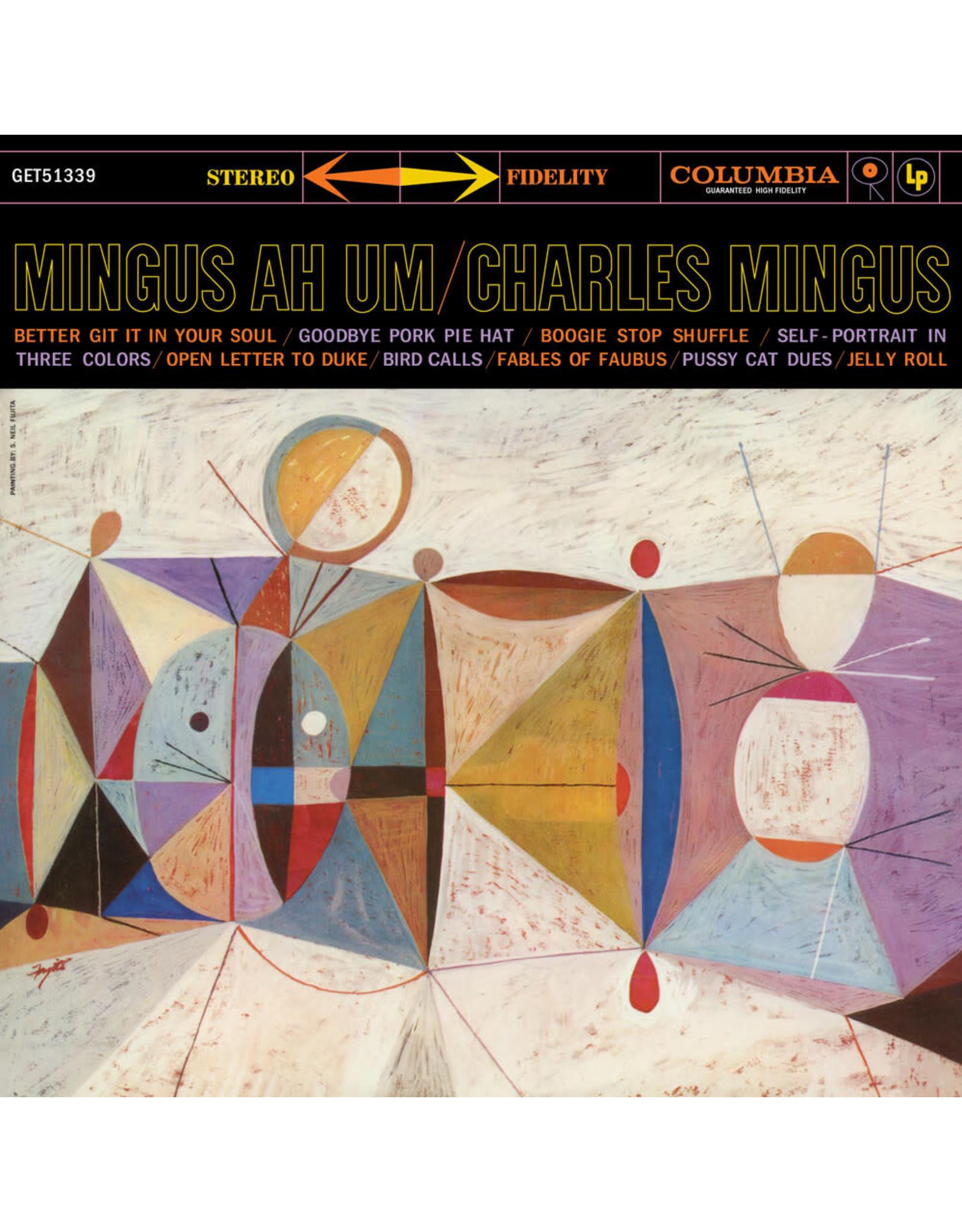 Charles Mingus - Mingus Ah Um (60th Anniversary) [Expanded]