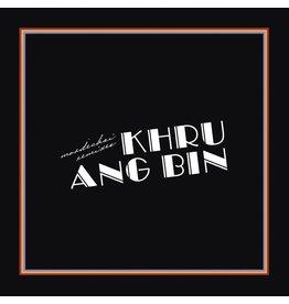 Khruangbin - Mordechai Remixes