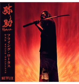Flying Lotus - Yasuke (Music From The Series) [Red Vinyl]