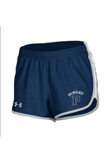 Under Armour Gameday Shorts
