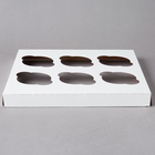 Retail Supplies . RES 6 Cupcake Insert 9-15/16 X 7/8