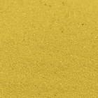 Wedding Star . WST Crystalline Quartz Decorative Sand - Chiffon Yellow