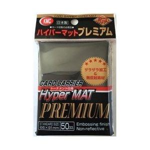 KMC Sleeves . KMC Hyper Matte Black (50)