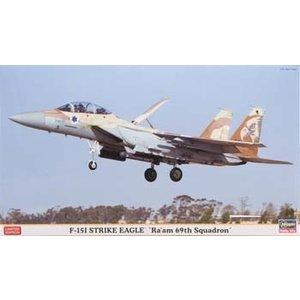 Hasegawa . HSG 1/72 F15I STRK EGLE LTD