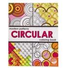 MindWare . MIW Modern Patterns - Circular - Adult Coloring Book Abstract Art Calgary