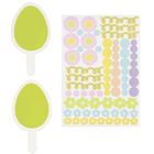 Wilton Products . WIL (DISC) - Fun Pix - Easter Egg (Decorate your own)