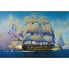 Revell of Germany . RVL 1/450 HMS Victory - Admiral Nelson Flagship