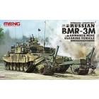 Meng . MEG Russian Bmr 3M Armd Mine