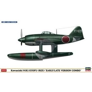 Hasegawa . HSG 1/72 KAWANISHI N1K1 LTD