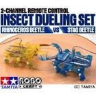 Tamiya America Inc. . TAM 2CH INSECT BATTLE SET