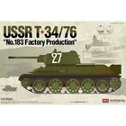 Academy Models . ACY 1/35 T-34/76