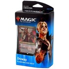 Wizards of the Coast . WOC Magic the Gathering: Ravnica Allegiance Planeswalker Deck