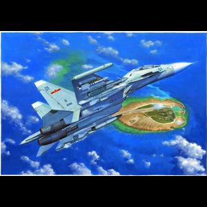 Trumpeter . TRM 1/72 Russian Su-30MKK Flanker G Fighter