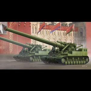 Trumpeter . TRM 1/35 Soviet 2A3 Kondensator 2P 406mm Self-Propelled Howitzer