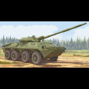 Trumpeter . TRM 1/35 Soviet 2S14 Zhalo-S 85mm anti-tank gun
