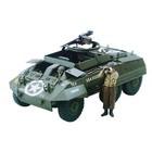 Tamiya America Inc. . TAM 1/35 US M20 ARMOURED CAR