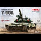 Meng . MEG 1/35 Russian Main Battle Tank
