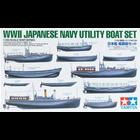 Tamiya America Inc. . TAM 1/350 WWII JPN UTILITY BT