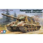Tamiya America Inc. . TAM 1/35 GERMAN HEAVY TANK DESTR