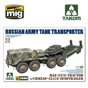 TAKOM . TAO 1/72 MAZ-537G TRACTOR w/CHMZAP-5247G SEMITRRAILER