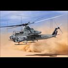 """Academy Models . ACY 1/35 USMC AH-1Z """"Shark Mouth"""""""