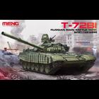Meng . MEG 1/35 T-72B1 RUSSIAN MAINT BATTLE TANK