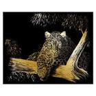 Royal (art supplies) . ROY Gold Engraving - Spotted Nature Animals Cheetah Calgary
