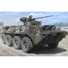 Trumpeter . TRM 1/35 Russian BTR-80A APC