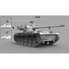 TAKOM . TAO 1/35 AMX-13/75