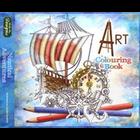 Katy Sue Designs USA . KSD Coloring Book  - Nautical