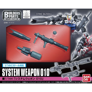 Bandai . BAN Builder parts System 010