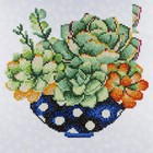 "Leisure Arts . LSA Succulent Planter Diamond Art Intermediate Kit 12""X12"""