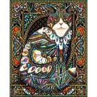 White Mountain Puzzles . WMP Jeweled Cat 1000pc Puzzle