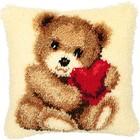"Vervaco . VVC Bear Cub W/Heart Cushion Latch Hook Kit 16""X16"" Cartoon Calgary"