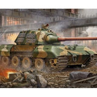 Trumpeter . TRM 1/35 German E-100 Super Tank
