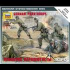 Zvezda Models . ZVE 1/72 GERMAN PARATROOPS
