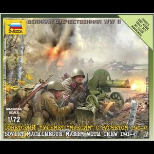Zvezda Models . ZVE 1/72 SOVIET MACHINE GUN MAX