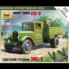 Zvezda Models . ZVE 1/100 SOVIET TRUCK ZIS-5