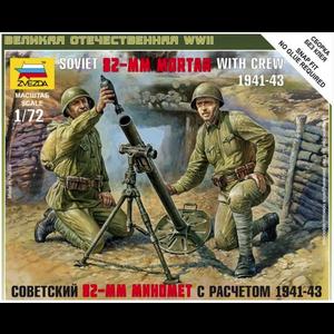 Zvezda Models . ZVE 1/72 SOVIET 82MM MORTAR