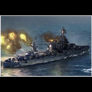 Trumpeter . TRM 1/700 USS Texas BB-35