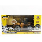 RC Pro . RCP Die-cast Snow Sweeper RC 2.4G 6 channel-1:18 scale