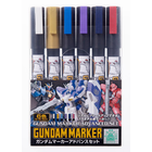 Gundam Marker . GMS Gundam Marker Set - Gundam Marker Advanced Set