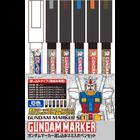 Gundam Marker . GMS Gundam Marker Set - Gundam Pouring Marker Set