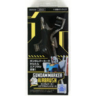 Gundam Marker . GMS G MARKER AIRBRUSH HANDPIECE